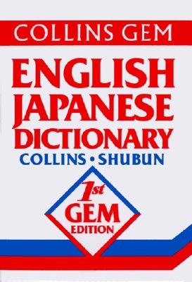 Collins Gem Shubun English-Japanese Dictionary, HarperCollins Publishers