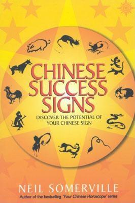 Chinese Success Signs, Somerville, Neil