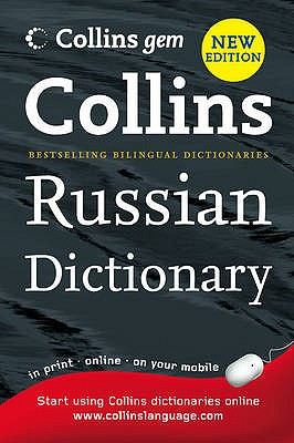 Image for Collins Gem Russian Dictionary