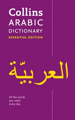 Image for Collins Pocket Arabic Dictionary