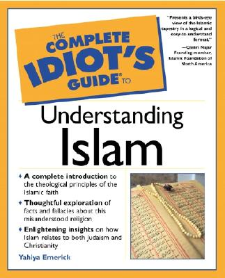Image for The Complete Idiot's Guide to Understanding Islam (The Complete Idiot's Guide)