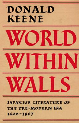 Image for WORLD WITHIN WALLS: Japanese Literature of the Pre