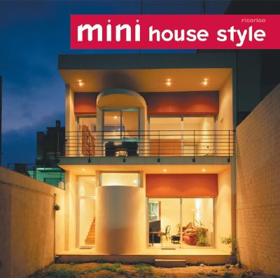 Image for MINI HOUSE STYLE