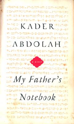 Image for My Father's Notebook: A Novel