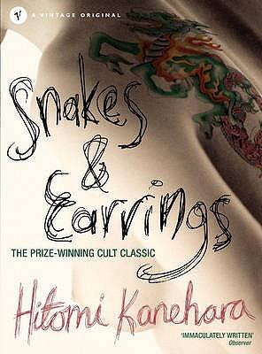 Snakes and Earrings, Kanehara, Hitomi