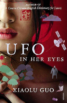 UFO in Her Eyes, Guo, Xiaolu