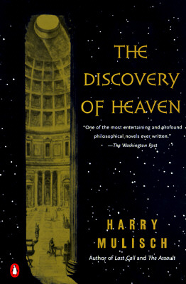The Discovery of Heaven, Harry  Mulisch