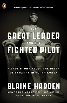 Image for Great Leader and the Fighter Pilot, The