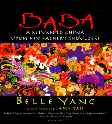 Image for Baba: A Return To China Upon My Father's Shoulders