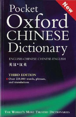 Image for Pocket Oxford Chinese Dictionary