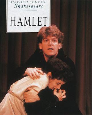 Image for Hamlet (Oxford School Shakespeare Series)