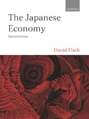 Image for JAPANESE ECONOMY, THE SECOND EDITION