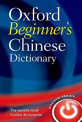 Image for Oxford Beginner's Chinese Dictionary