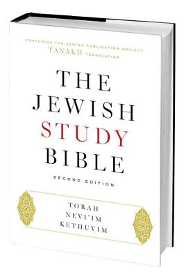 Image for The Jewish Study Bible: Second Edition
