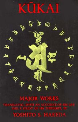 Image for Kukai: Major Works