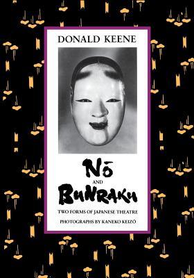 Image for No and Bunraku