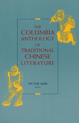 Image for The Columbia Anthology of Traditional Chinese Literature