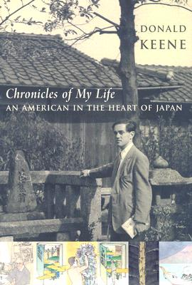 Image for Chronicles Chronicles of My Life: An American in the Heart of Japan