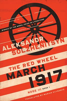Image for March 1917: The Red Wheel, Node III, Book 1