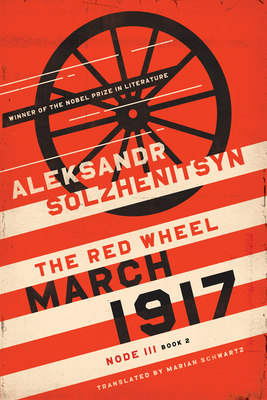 Image for March 1917: The Red Wheel, Node III, Book 2 (The Center for Ethics and Culture Solzhenitsyn Series)