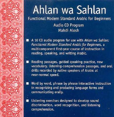 Image for AHLAN WA SAHLAN: FUNCTIONAL MODERN STANDARD ARABIC FOR BEGINNERS AUDIO CD PROGRAM