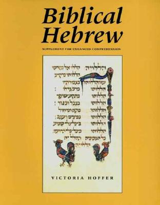 Image for Biblical Hebrew, Second Ed. (Supplement for Advanced Comprehension) (Yale Language Series)