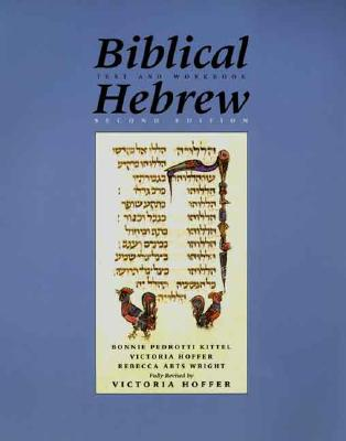 Image for Biblical Hebrew, Second Edition (Yale Language Series)