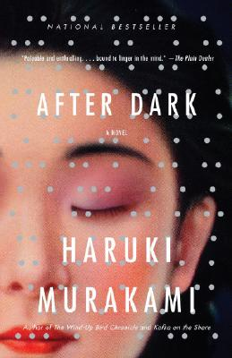 After Dark, Haruki Murakami  (Author)