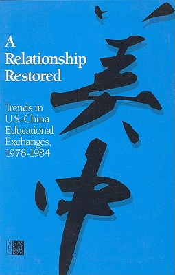 A Relationship Restored: Trends in U.S.-China Educational Exchanges, 1978-1984, The Committee on Scholarly Communication with the People's Republic of China