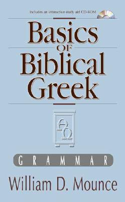 Image for Basics of Biblical Greek Grammar
