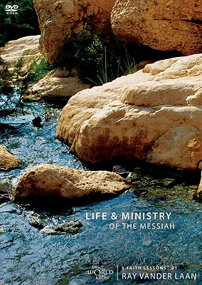 Image for Life and Ministry of the Messiah (Faith Lessons, Vol. 3): 8 Faith Lessons