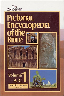Image for Zondervan Pictorial Encyclopedia of the Bible, Vols. 1-5