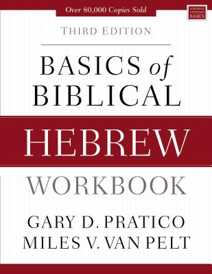Image for Basics of Biblical Hebrew Workbook: Third Edition