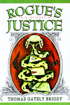 Image for ROGUE'S JUSTICE