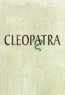 Image for The Memoirs of Cleopatra