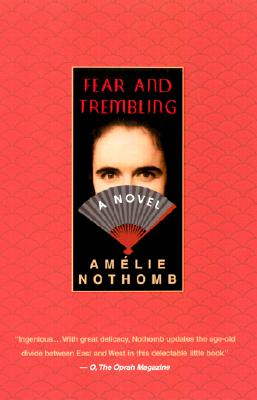 Image for Fear and Trembling: A Novel