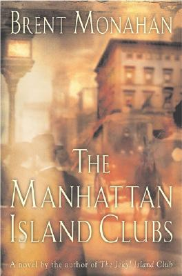 Image for The Manhattan Island Clubs