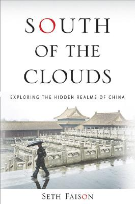 Image for South of the Clouds: Exploring the Hidden Realms of China