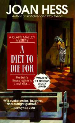 "Image for ""A Diet to Die for (Claire Malloy Mysteries, No. 5)"""