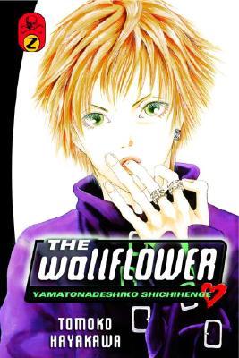 The Wallflower 2: Yamatonadeshiko Shichihenge (Wallflower: Yamatonadeshiko Shichihenge), Hayakawa, Tomoko