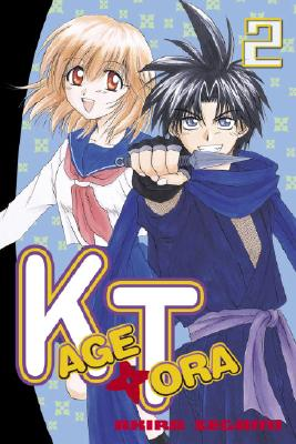 Image for Kagetora 2