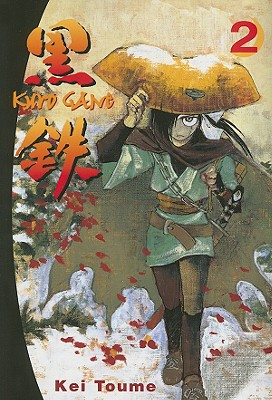 Image for Kurogane, Vol. 2