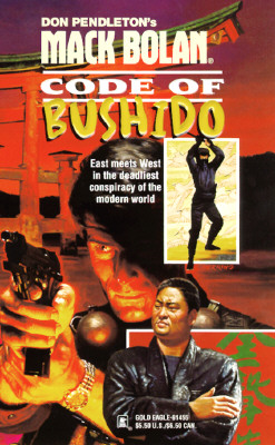 Image for Code Of Bushido (Super Bolan)