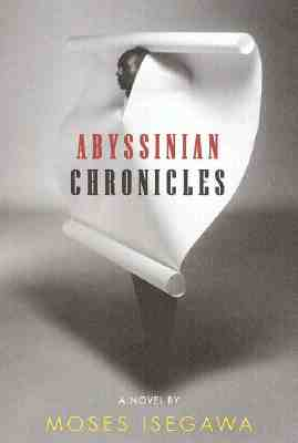 Image for ANYSSINIAN CHRONICLES
