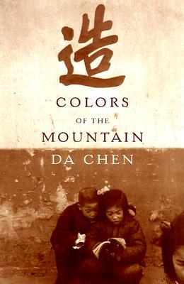 Image for Colors of the Mountain