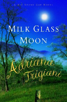 Image for Milk Glass Moon