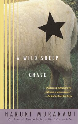 Image for A Wild Sheep Chase: A Novel