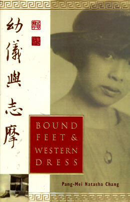 Image for Bound Feet and Western Dress