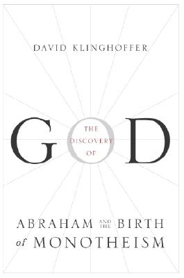 Image for DISCOVERY OF GOD