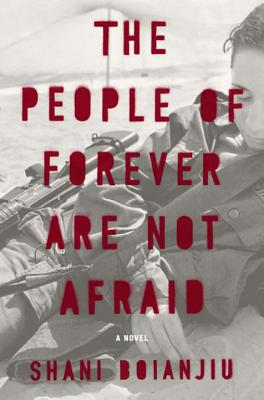 Image for The People of Forever Are Not Afraid